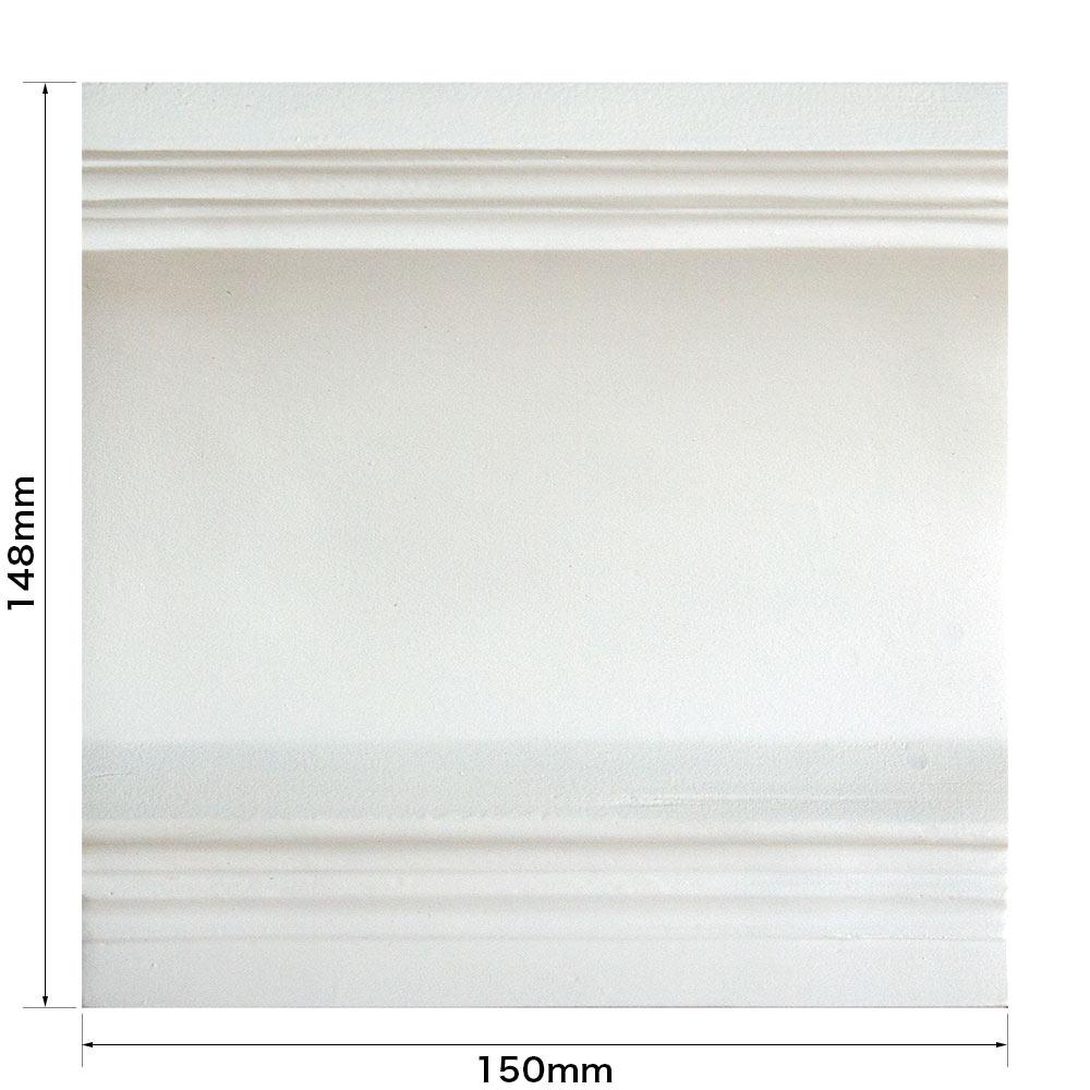 ゴルパ 壁面パネル FRP製 縦・横・最大奥行:148×150×141mm 【NGPFE4D】