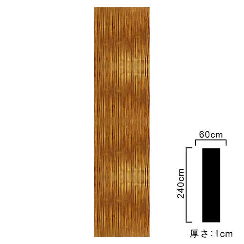 【NMG453B】ゴールデンモール 壁面パネル 2400×600×10mm 。