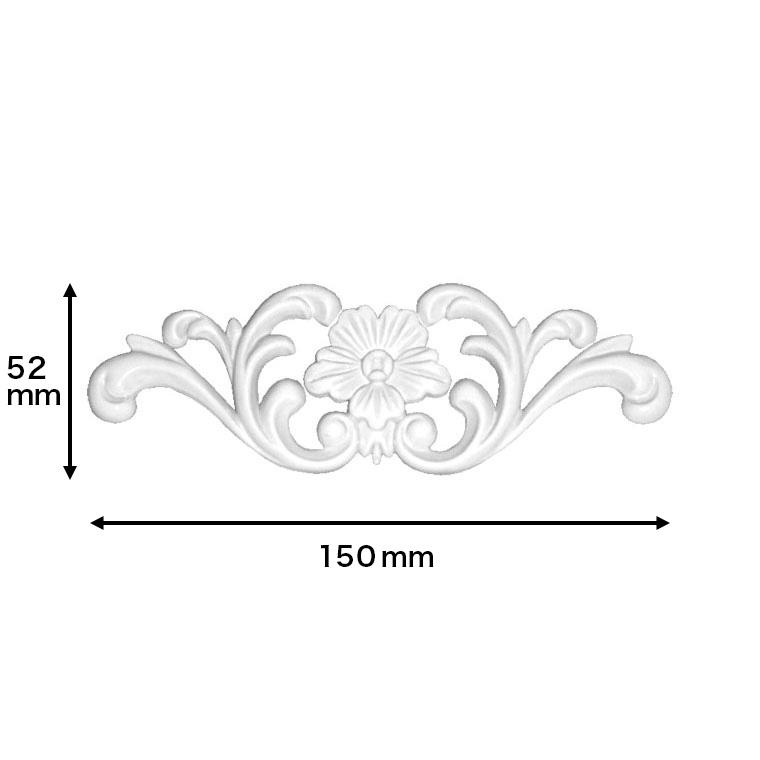 【NSNA203】サニーモール 装飾部材 150×52×7mm