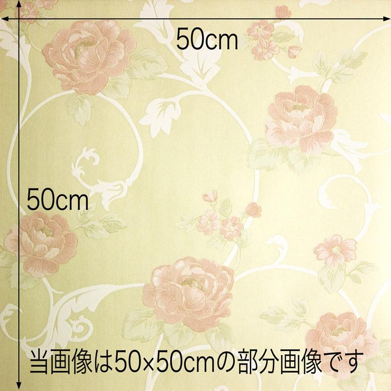NWP002|壁紙 サンメントクロス フローラル柄 53cm×10m 。