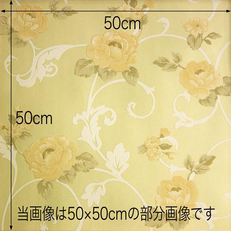 NWP005|壁紙 サンメントクロス フローラル柄 53cm×10m 。