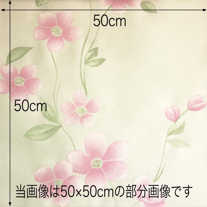 NWP012|壁紙 サンメントクロス フローラル柄 53cm×10m 。