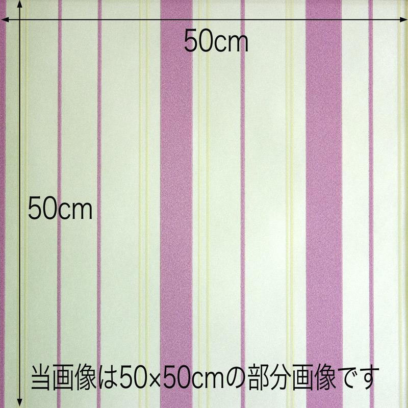 NWP019|壁紙 サンメントクロス ストライプ柄 53cm×10m 。