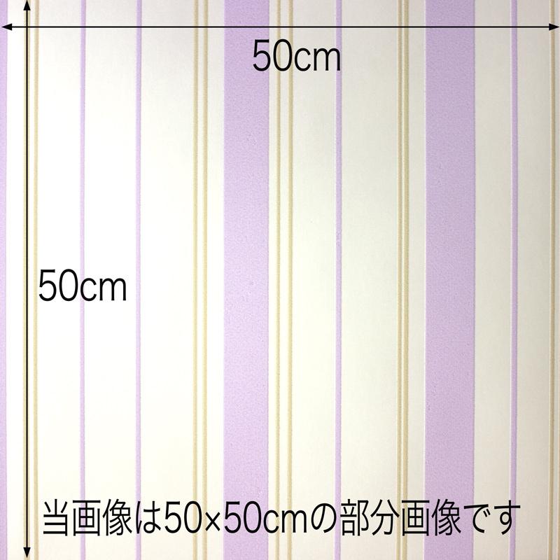 NWP020 壁紙 サンメントクロス ストライプ柄 53cm×10m 。
