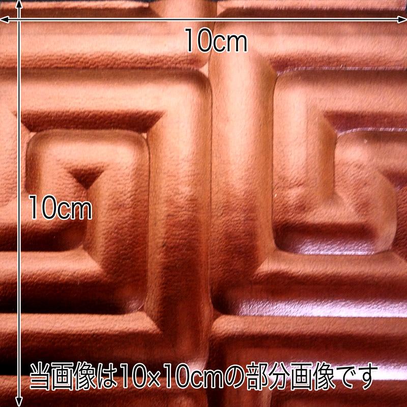 【NDCB009BK】壁面装飾パネル ABS樹脂製 サンプロント 赤銅色 裏面シール有り 3000×1200mm
