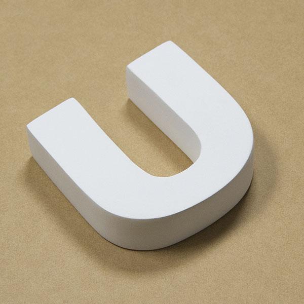 【NFRC0U-SMALL】 アルファベットオブジェ FRP製 U 小 77×81×22mm
