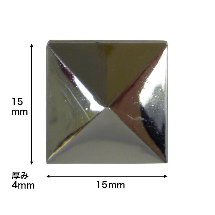 【N393S】トロンゴールド プラスチック製オーナメント 15×15×4mm 。