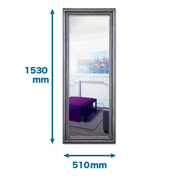 NMG715|インテリアウォールミラー(全身鏡・姿見) 1530×510×45mm 。