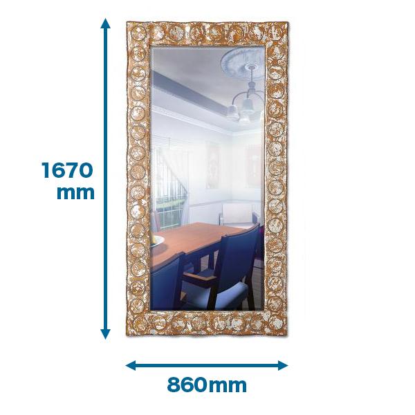 NMG726|インテリアウォールミラー(全身鏡・姿見) 1670×860×40mm ※送料別途見積 。