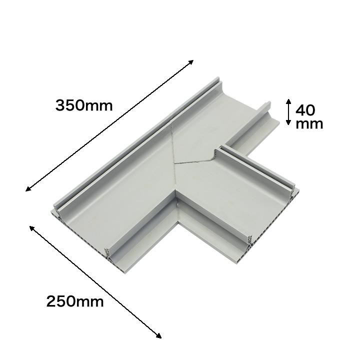 【NUD040T】ウルトラドレイン T字溝 250×350×40mm