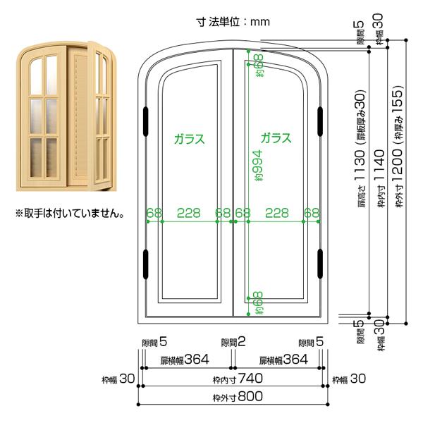 【NWD04】 ハーフオーバル窓 生地塗装 受注生産品 ※受注生産品