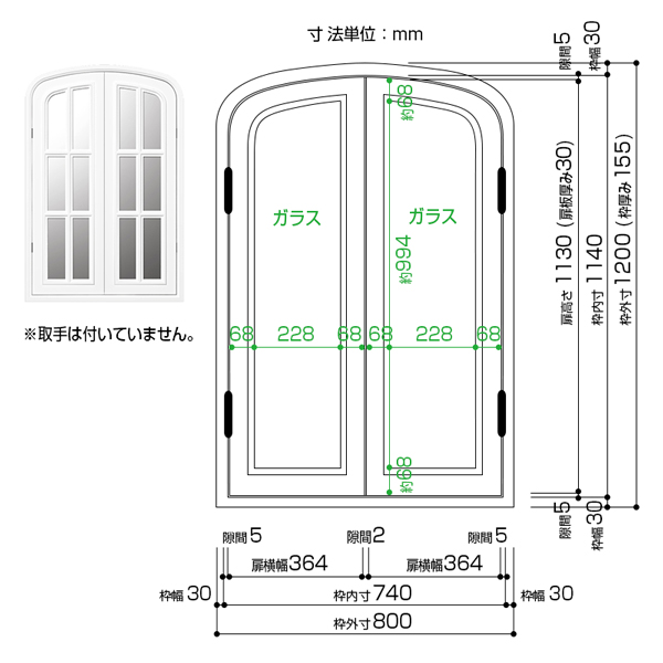 【NWD03WH】 ハーフオーバル窓 白色塗装 ※受注生産品