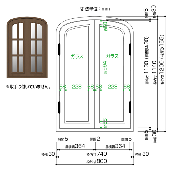 【NWD03DK】 ハーフオーバル窓 ダークオーク色塗装 ※受注生産品