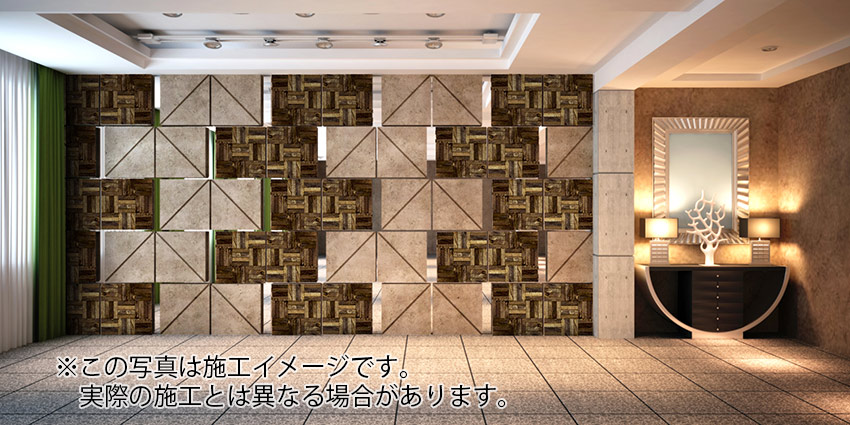 NDB3312W|ウッドパネル壁用 3Dウッドボード 300×300mm 1枚