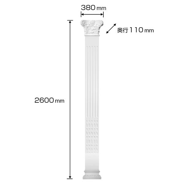 【NFR0916】ゴールデンモール FRP製付柱 2600×380×110mm