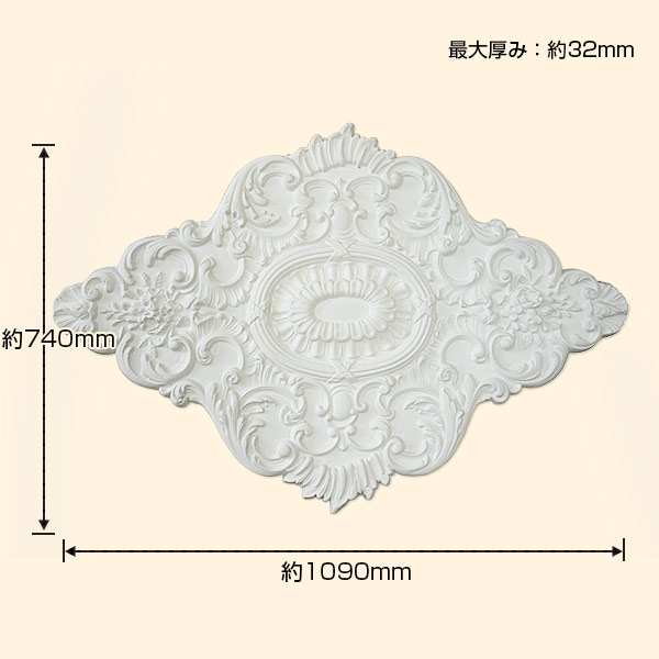 【NGGC003】ゴールデンモールGRG製 メダリオン 740×1090×32mm 。