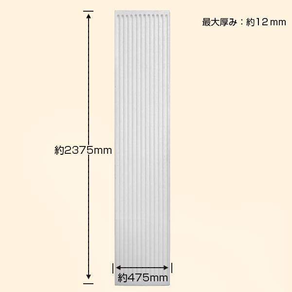 【NGGP001】ゴールデンモールGRG製 ピラスター 2375×475×12mm 。