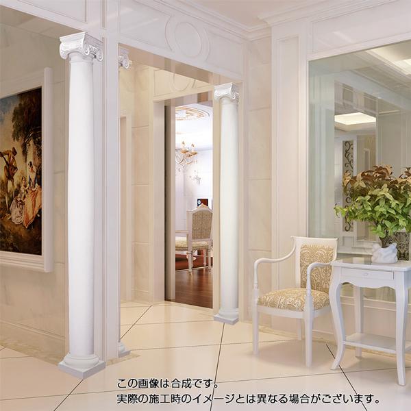 【NFG201-07H】 FRP製装飾柱 ゴールデンモールFRP製コラム 高さ2044mm 1/2円形