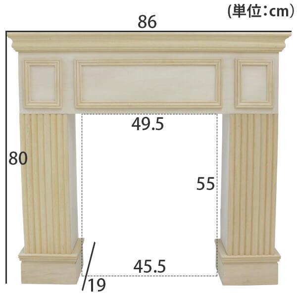 NFP080G|木製マントルピース 組立式 高さ80cm 無塗装 ※受注生産品 送料別途見積