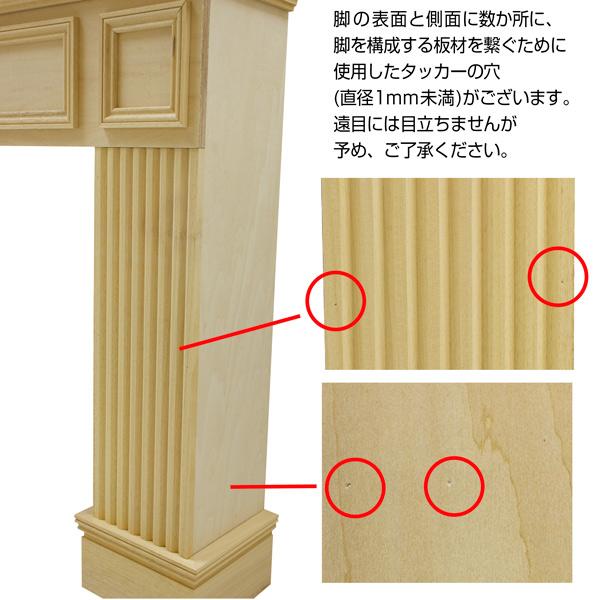 NFP090GBK|木製マントルピース 組立式 高さ90cm ブラック ※受注生産品 送料別途見積