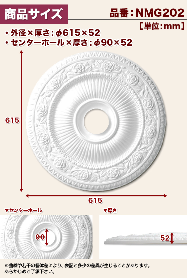 【NMG202】ゴールデンモール メダリオン シャンデリア ポリウレタン製 φ615×52mm