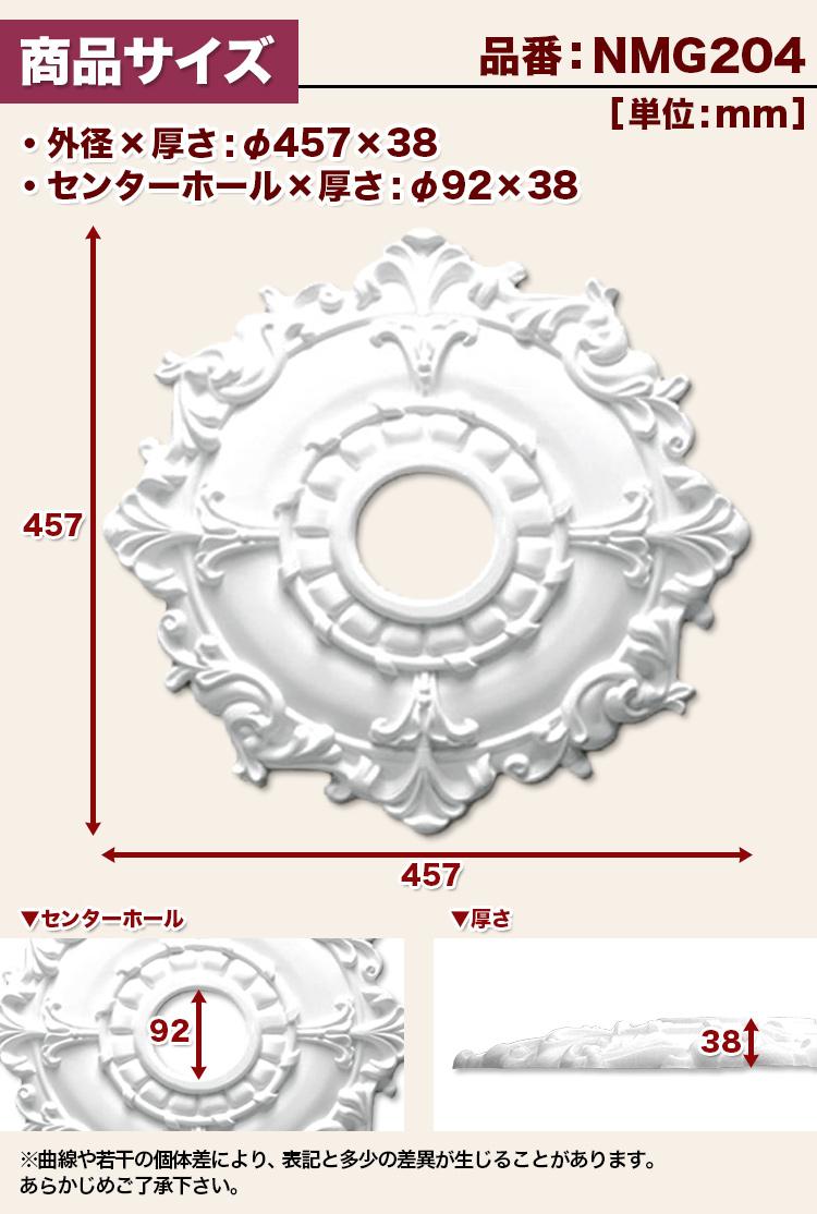 【NMG204】ゴールデンモール メダリオン シャンデリア ポリウレタン製 φ457×38mm