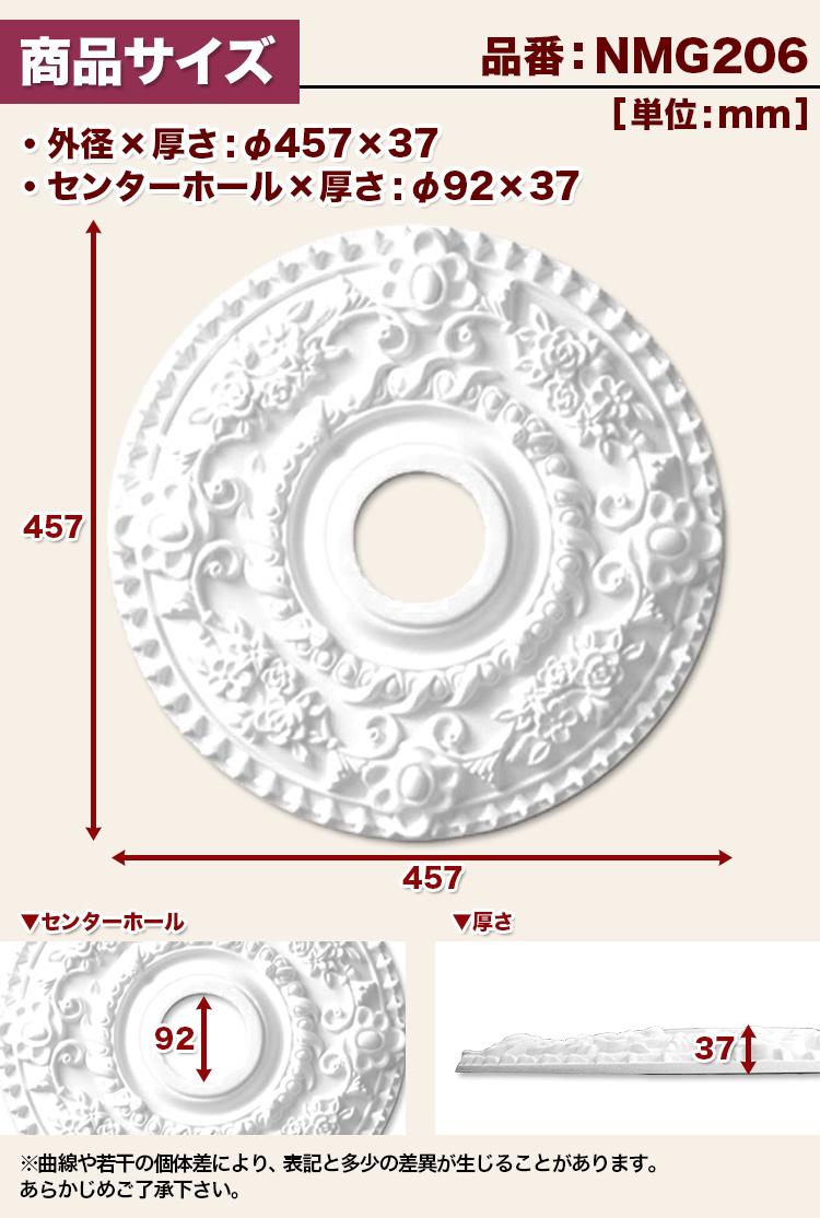 【NMG206】ゴールデンモール メダリオン シャンデリア ポリウレタン製 φ457×37mm