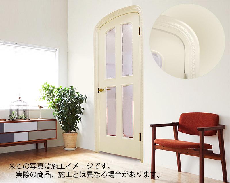 【NSN006M1】サニーモール 廻り縁 モールディング PVC(ポリ塩化ビニル)製 15.5×7×1000mm