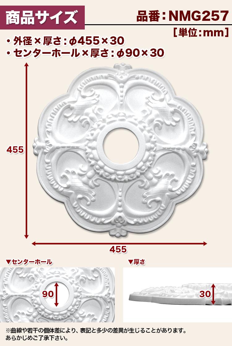 【NMG257】ゴールデンモール メダリオン シャンデリア ポリウレタン製 φ455×30mm
