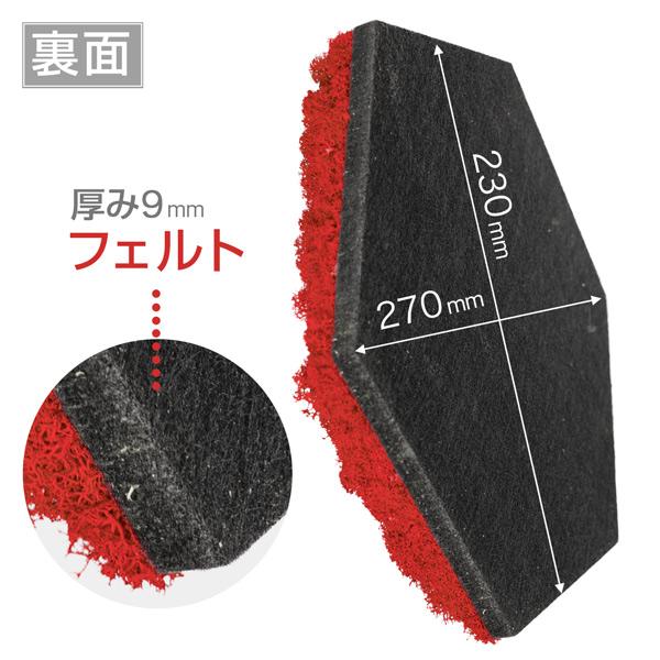 NMS400R11|北欧苔インテリア サンモス 六角形 レッド 270×234×50mm
