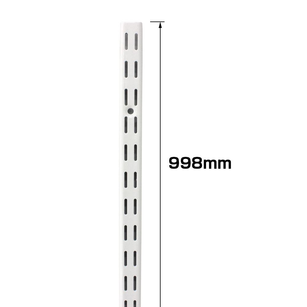 【NRK-DU1000】棚柱ラックシステム ラック楽ック 棚柱1000 長さ99cm 1本