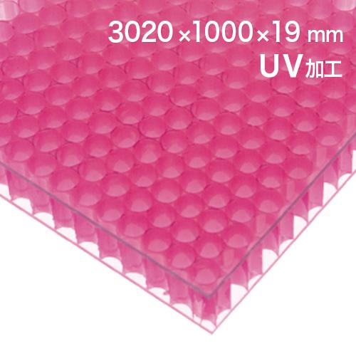 60%割引 ポリカーボネイトパネル ピンク半透明・艶なし UV加工 3020×1000×19mm [NAB5019PI] ※アウトレット在庫限り