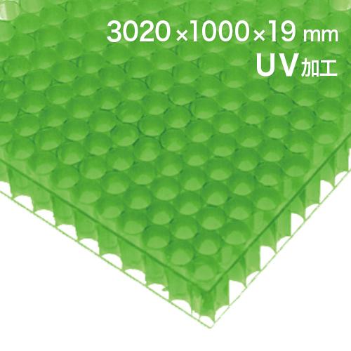 60%割引 ポリカーボネイトパネル グリーン透明・艶なし UV加工 3020×1000×19mm [NAB5019GR] ※アウトレット在庫限り