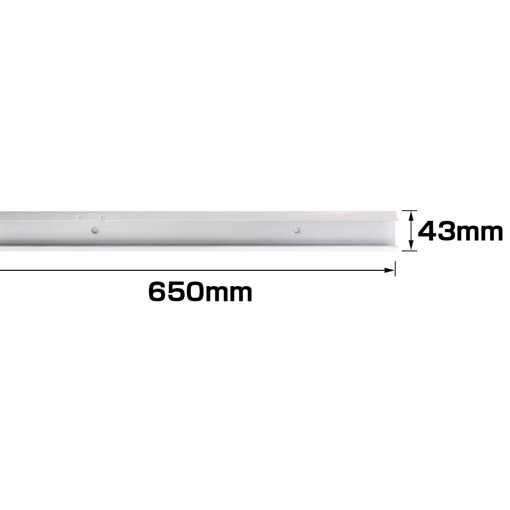 【NRK-HT650】棚柱ラックシステム ラック楽ック レール650 長さ65cm 1本