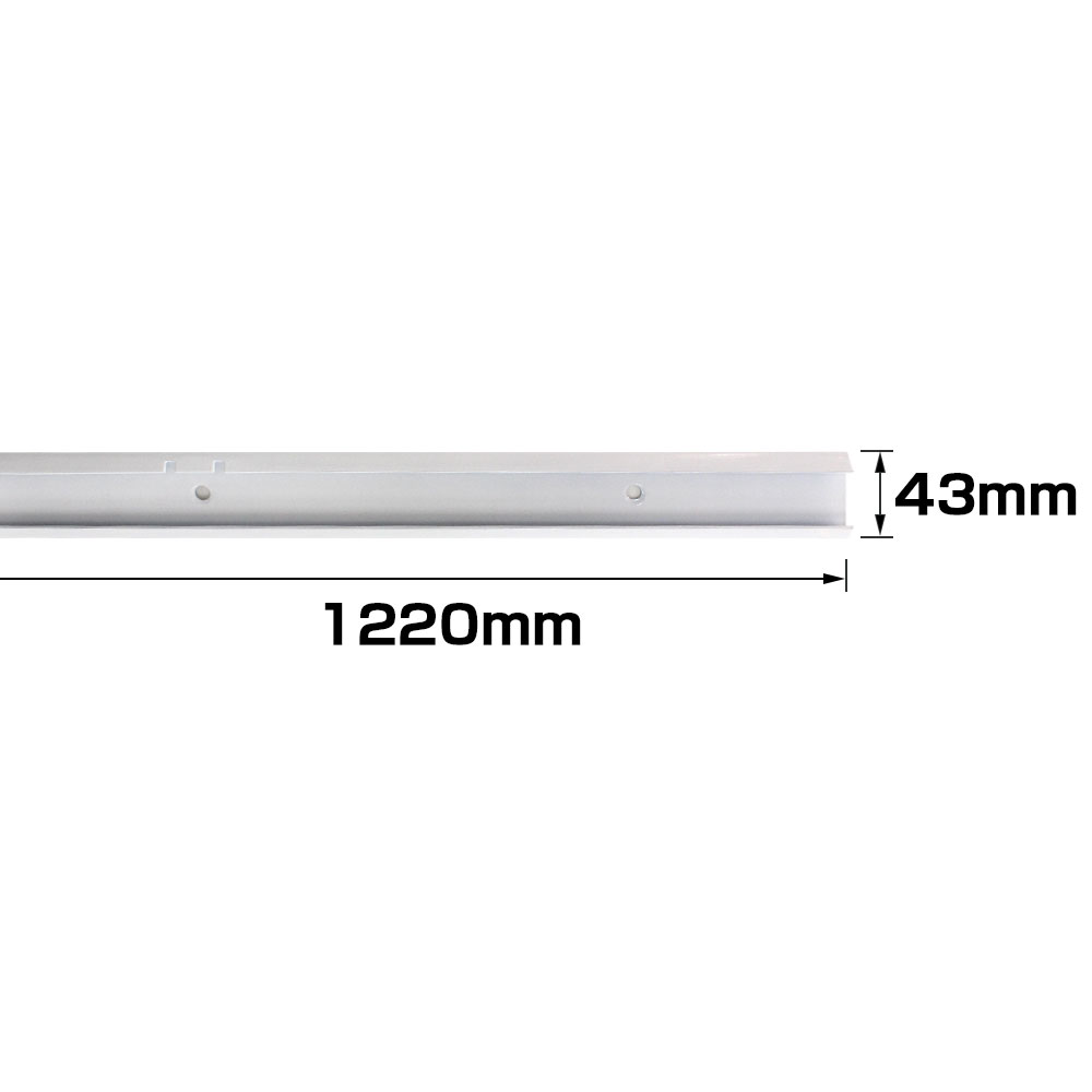 【NRK-HT1220】棚柱ラックシステム ラック楽ック レール1220 長さ122cm 1本