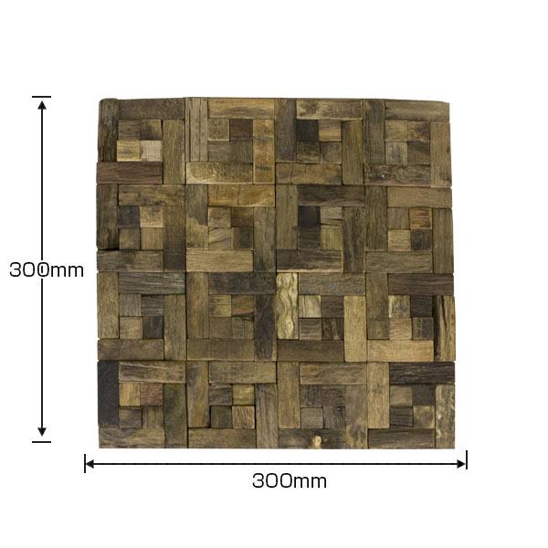 NDB3301W|ウッドパネル壁用 3Dウッドボード 300×300mm 1枚