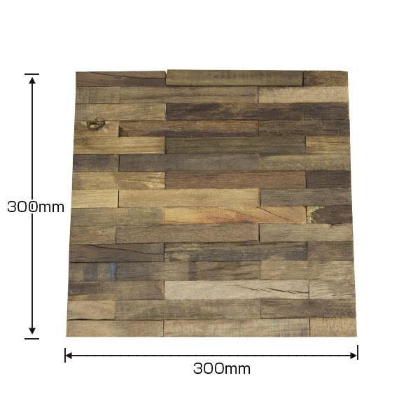 NDB3303W11|ウッドパネル壁用 3Dウッドボード 300×300mm 11枚セット:1枚あたり1,041円