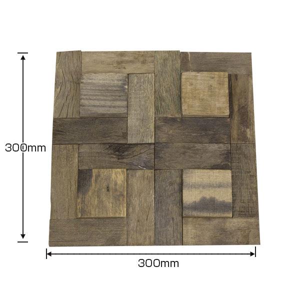 NDB3304W ウッドパネル壁用 3Dウッドボード 300×300mm 1枚 300×300mm