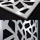 NAP102|アルミ製デザインパネル 装飾パネル 木立 1800×1000×21mm 板厚み3mm