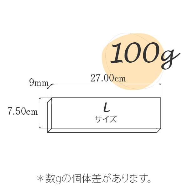 NEB006L48|軽量ブリックタイル・レンガ ポリウレタン製 内装用 ホワイト Lサイズ 270×75×9mm 48枚セット