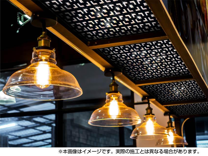 【NDCB008-N2】壁面装飾パネル ABS樹脂製 サンプロント ブラック&シルバー 裏面シール無し 1/2カット 1470×1000mm