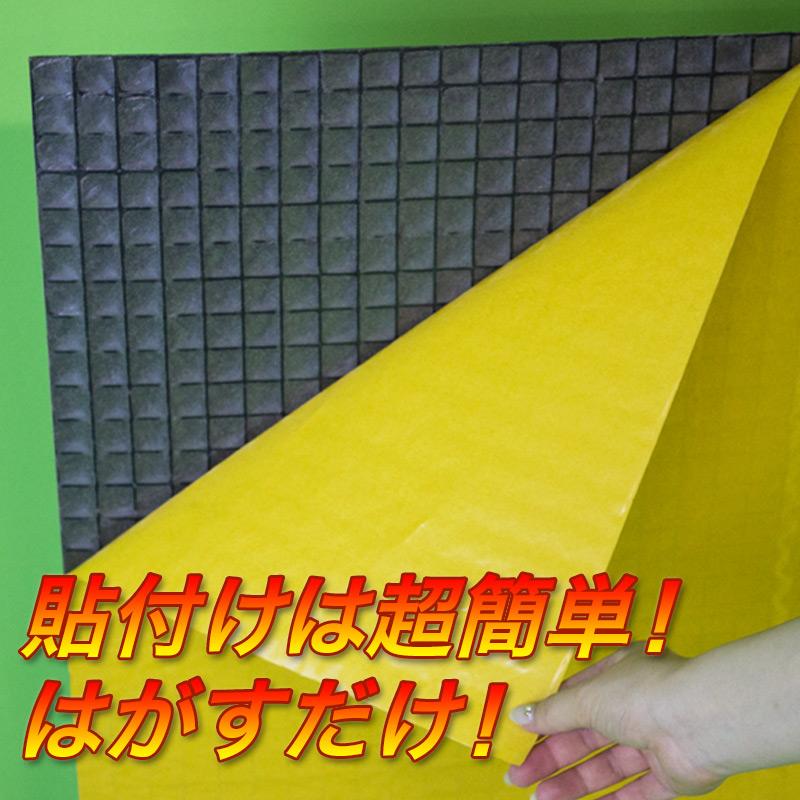 【NDCB009GL-2】壁面装飾パネル ABS樹脂製 サンプロント ゴールド 裏面シール有り 1/2カット 1490×1200mm