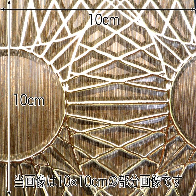 【NDCB011-2】壁面装飾パネル ABS樹脂製 サンプロント ブラウンゴールド 裏面シール有り 1/2カット 1490×1200mm