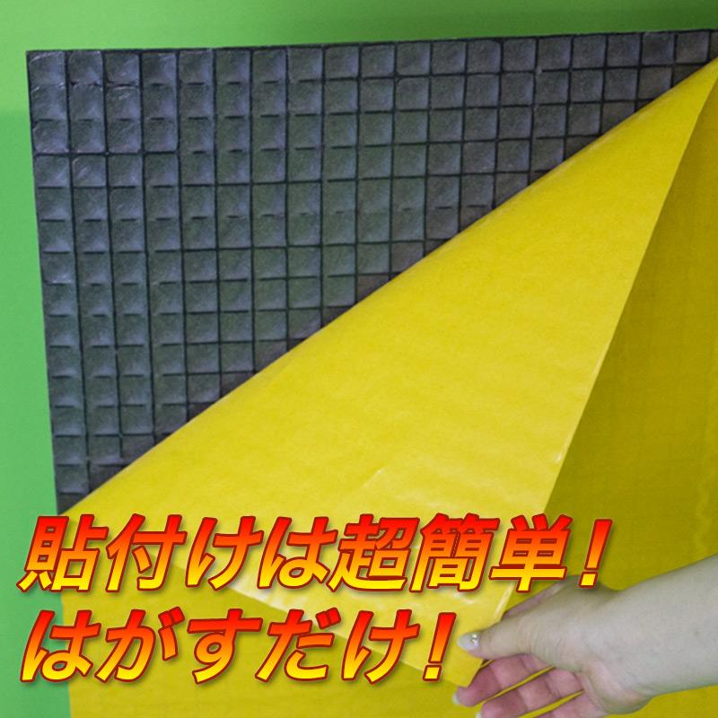 【NDCB013-2】壁面装飾パネル ABS樹脂製 サンプロント シルバー 裏面シール有り 1/2カット 1490×1200mm