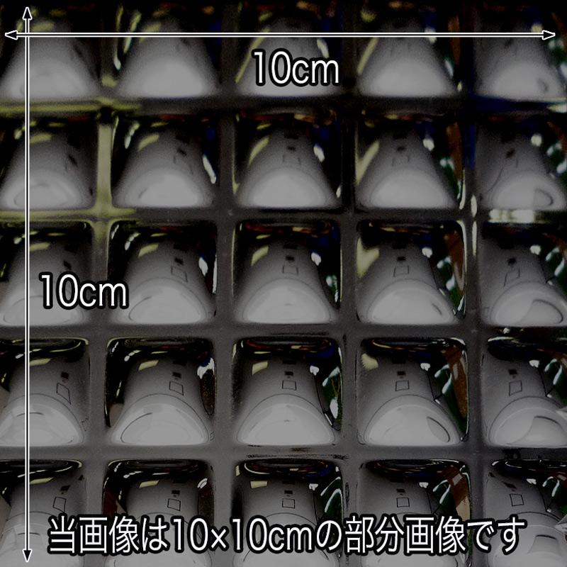 【NDCB003AG-N】壁面装飾パネル ABS樹脂製 サンプロント アントラシート黒銀 裏面シール無し 2800×1000mm