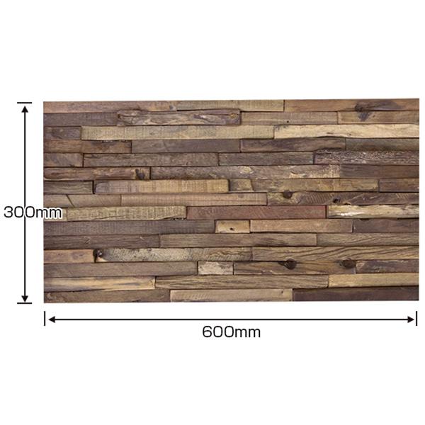 NDB6301W|ウッドパネル壁用 3Dウッドボード 300×600mm 1枚