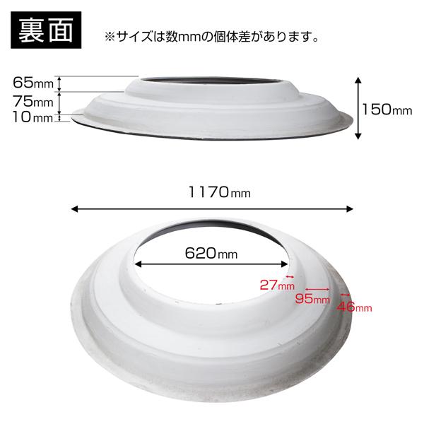 【NGGD005】ゴールデンモールGRG製 ドーム型天井縁飾り 外径 1170mm 。