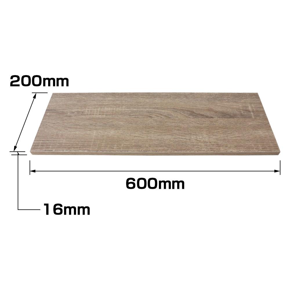 【NRK-MES620】棚柱ラックシステム ラック楽ック 棚板 木目 幅60×奥行20cm 1枚