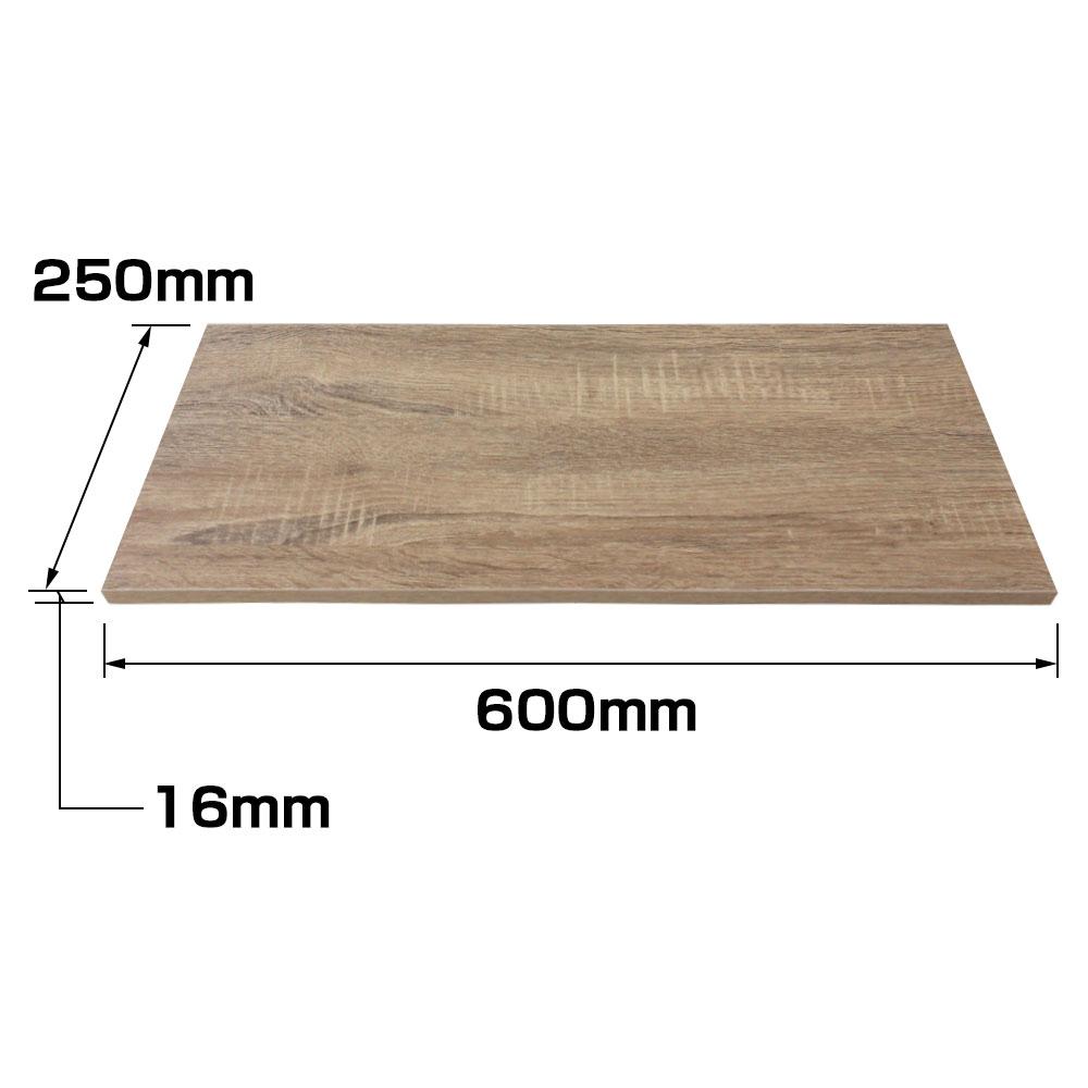 【NRK-MES625】棚柱ラックシステム ラック楽ック 棚板 木目 幅60×奥行25cm 1枚