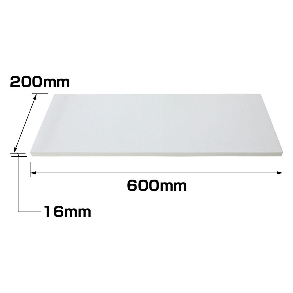 【NRK-GSS620】棚柱ラックシステム ラック楽ック 棚板 ホワイト 幅60×奥行20cm 1枚